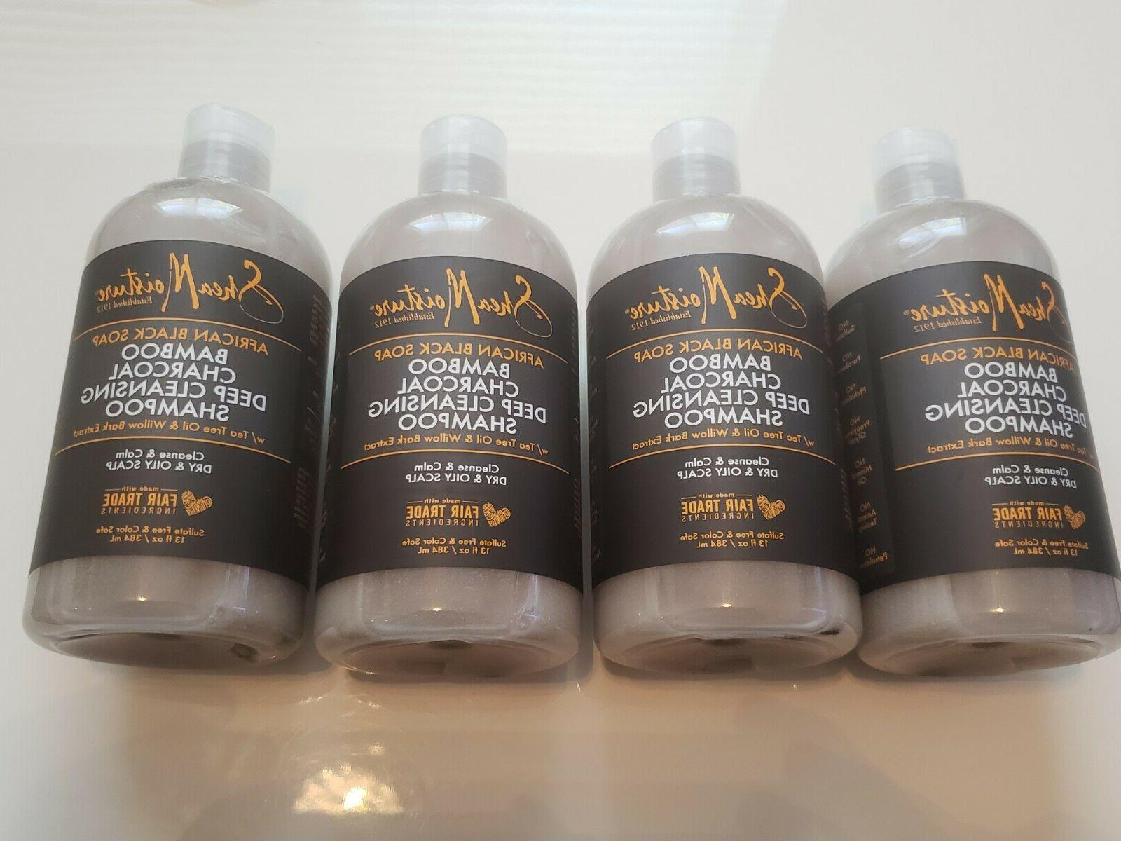 Lot of 4 Moisture Deep Cleansing & Conditioner.