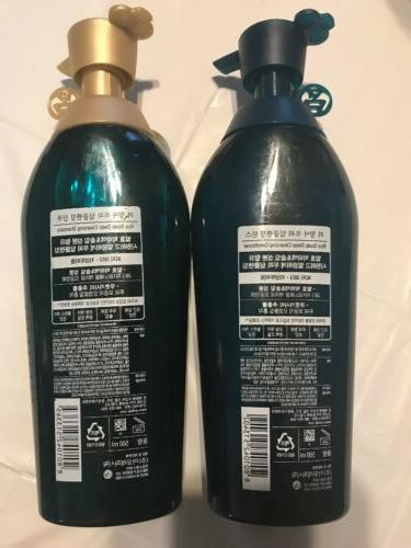 Ryo Amore Cleansing AND 500ml Natural
