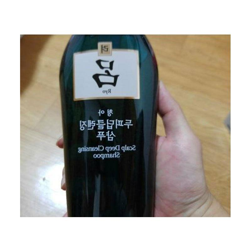 Amore Ryo Chung-A Oily Deep Cleansing