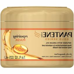 Pantene Pro-V Gold Series Repairing Mask 7.6 fl oz Jar